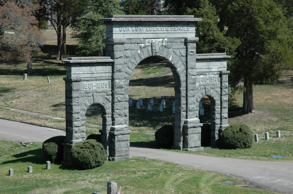 The memorial arch at Blandford Cemetery.