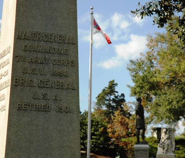 Fitzhugh Lee (foreground) overlooking the Jefferson Davis family.